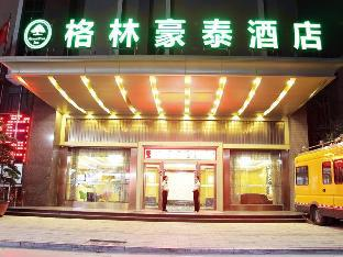 GreenTree Inn GuangDong Jieyang Konggang District Wangjiang North Road Business Hotel