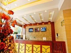 GreenTree Inn Nanjing Confucius Temple Sanshan Street Subway Station Express Hotel, Nanjing