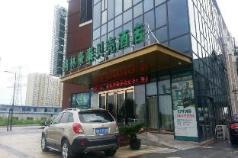 GreenTree Inn Jiangsu Wuxi Xibei Town Xingtiandi Shell Hotel, Wuxi