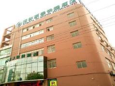 GreenTree Inn Suqian Siyang Renmin Road Zhongxing Express hotel, Suqian
