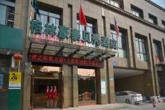 GreenTree Inn JiangSu Wuxi Changan Town Shixin Road Shell Hotel, Wuxi