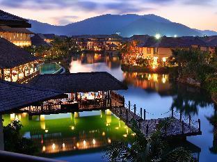 expedia Yalong Bay Villas & Spa