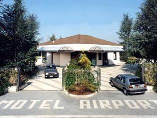 马尔彭萨机场汽车旅馆