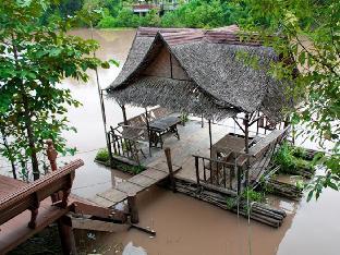 Ayodhara Village discount