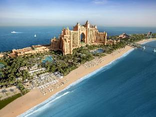 Atlantis The Palm Dubai PayPal Hotel Dubai
