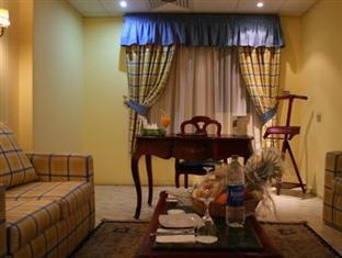 Holidays Express Hotel Kairo