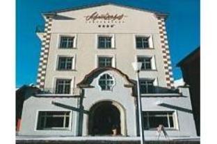 斯維澤霍夫倫策海德酒店