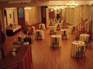 Mansion Dandi Royal Tango Hotel Buenos Aires - Reception