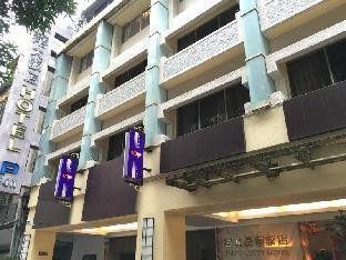 タイペイ ロッティ ホテル1