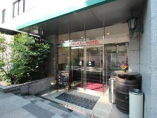 Sakura Hotel Hatagaya ()