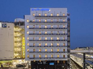 戸冢站东口超级酒店 image