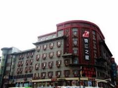 Jinjiang Inn Kaifeng Gulou Branch, Kaifeng