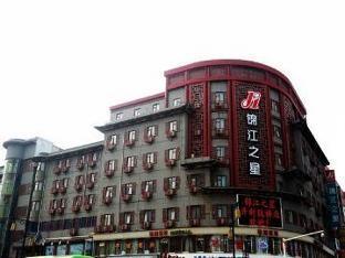 Jinjiang Inn Kaifeng Gulou Branch