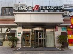 Jinjiang Inn Shanghai Changzhong Road Branch, Shanghai