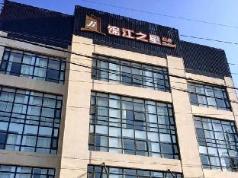 Jinjiang Inn Select Shanghai International Tourism and Resorts Zone Huinan Wildlife Park Branch, Shanghai