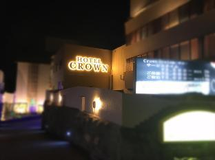 Kyoto Hotel Crown - Adult Only