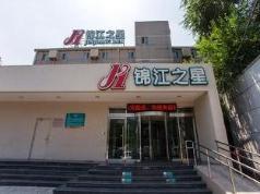 Jinjiang Inn Beijing Zhushikou Branch, Beijing
