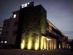 Art Lodge Hotel, Shenzhen