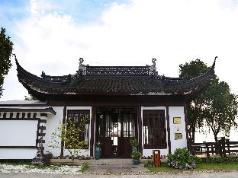Ningbo Seclusion Scenery of Shangshui International RV Resort, Ningbo