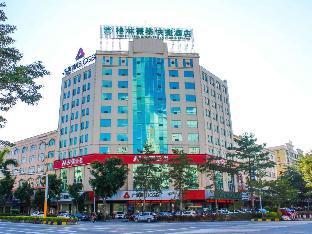 GreenTree Inn Guangdong Yangjiang Xiping Road Bus Terminal Station Express Hotel