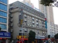 Jinjiang Inn Nantong Qidong Remin Middle Road Branch, Nantong