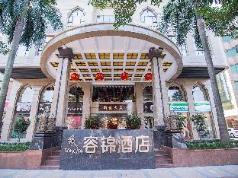 Guangzhou Rongjin hotel, Guangzhou