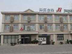Jinjiang Inn Zhengzhou Shangjie Branch, Zhengzhou