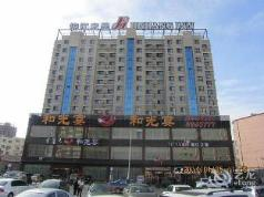 Jinjiang Inn Wulanchabu Jining Railway station XingFu Road, Ulanqab