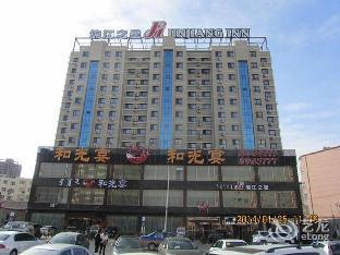 Jinjiang Inn Wulanchabu Jining Railway station XingFu Road