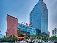 Huiteng Business Hotel, Beijing