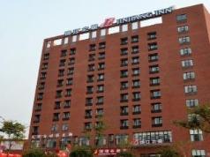 Jinjiang Inn Wuhan Optical Valley Financial Harbour Branch, Wuhan