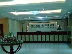 GreenTree Inn Nantong Middle Renming Road Dongjing International Express Hotel, Nantong
