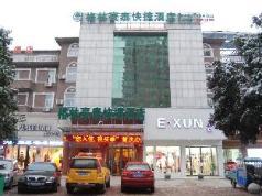 GreenTree Inn Anhui Suzhou lingbi jiefang road express hotel, Suzhou (Anhui)