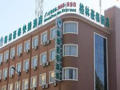 GreenTree Inn Zhengzhou Shangjie District Xuchang Road Express Hotel, Zhengzhou