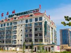 GreenTree Inn Hefei South High-speed Rail Station Beijing Road Express Hotel, Hefei