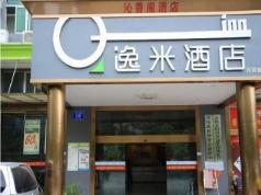 Yi Mi Hotel Shenzhen Longgang Pinghu South China City, Shenzhen