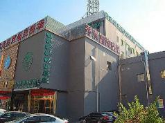 Green Tree Inn Tianjin Xiqing Area Xiuchuan Road Sunshine 100 Hotel, Tianjin