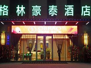 GreenTree Inn Yancheng Binhai OuBaoLiYa City Square Business Hotel