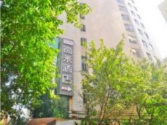 Yi Mi Hotel Guangzhou China Plaza Branch, Guangzhou
