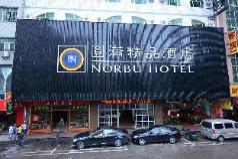 Norbu Hotel Dongguang Changping, Dongguan