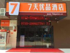 7 Days Premium Shenzhen Banan Airport T3 Terminal Branch, Shenzhen