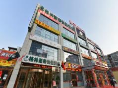 GreeTree Inn Beijing Haidian Shijingshan North China University of Technology Express Hotel, Beijing