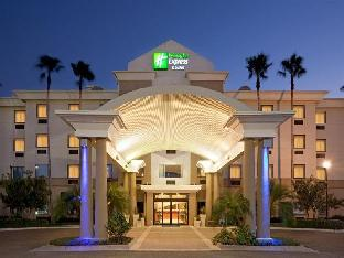 Promos Holiday Inn & Suites Pharr