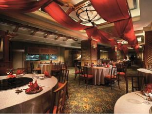 Dorsett Grand Subang Hotel - The Emperor