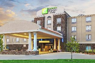 Promos Holiday Inn Express Searcy