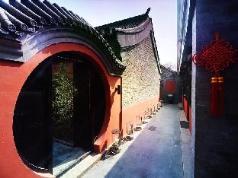 Duge Boutique Hotel, Beijing