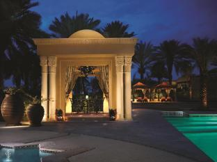 One&Only Royal Mirage Dubai - Swimming Pool, Residence & Spa