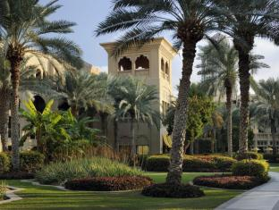 One&Only Royal Mirage Dubai - 65 acres of landscaped gardens