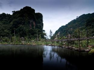 The Banjaran Hotsprings Retreat Ipoh - Aussicht