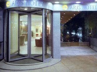 Promos Aris Hotel